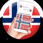 Norway Flag Keyboard - Elegant Themes icon