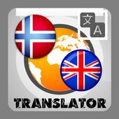 Norwegian En Translate icon