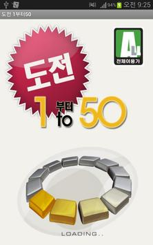 1to50 poster