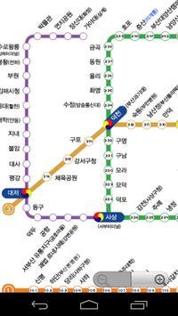 Busan Metro Map screenshot 2