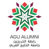 AGU Alumni icon