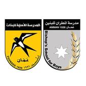 ASGBSA Alumni icon