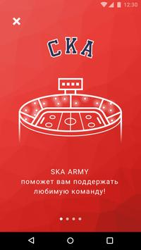 SKA ARMY apk screenshot