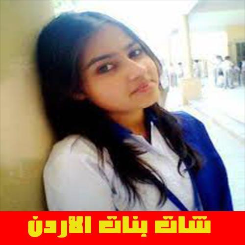 سناب شات بنات مصريه - Bertul