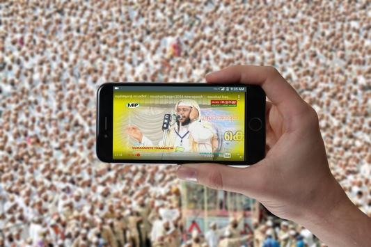Noushad Baqavi Islamic Speech 海报