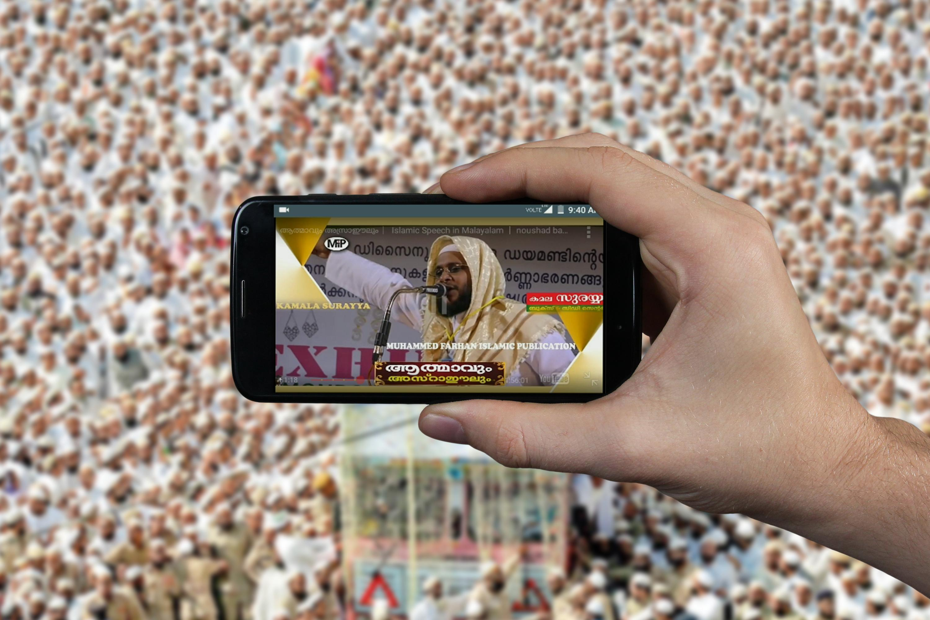 Noushad Baqavi Islamic Speech for Android - APK Download