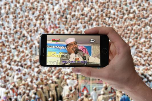 Noushad Baqavi Islamic Speech 截图 6