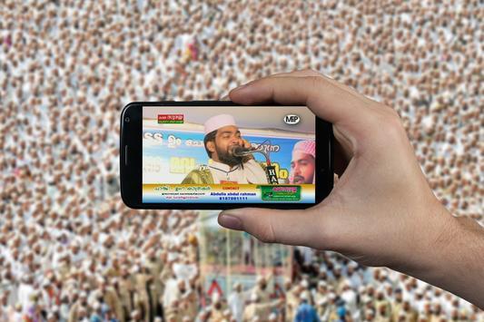 Noushad Baqavi Islamic Speech 截图 9