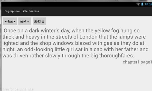 A LITTLE PRINCESS eng-japanese screenshot 1