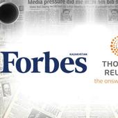 Новости финансов icon