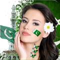 23 March Pakistan Resolution Photo Frames 2018