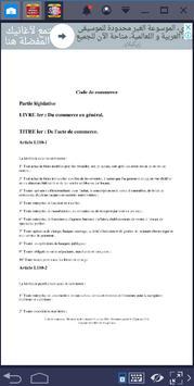 Code de commerce 2018 apk screenshot
