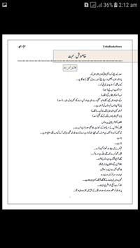 Khamosh Mohabat Novel by Hina Waheed screenshot 2