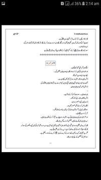 Khamosh Mohabat Novel by Hina Waheed screenshot 4