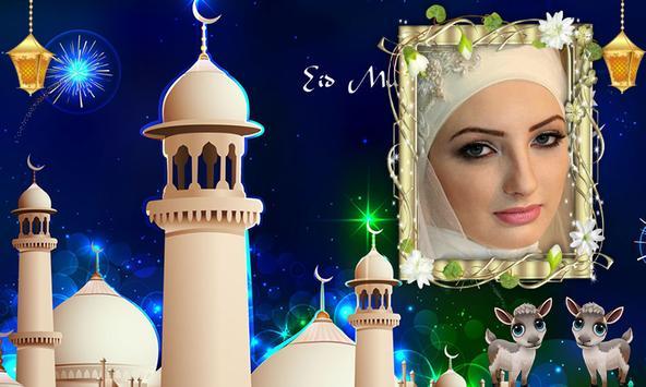 Eid Ul Adha Profile DP Maker & Photo Frames poster