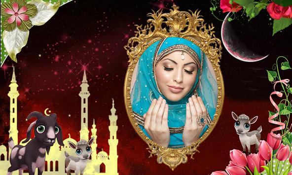 Eid Ul Adha Profile DP Maker & Photo Frames apk screenshot