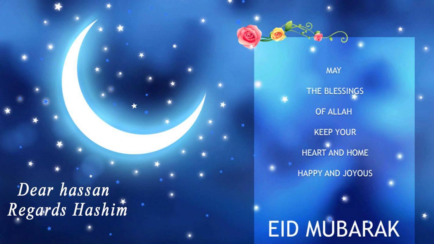 Eid Greeting Card Smart Cards Creator Apk Download Free Art
