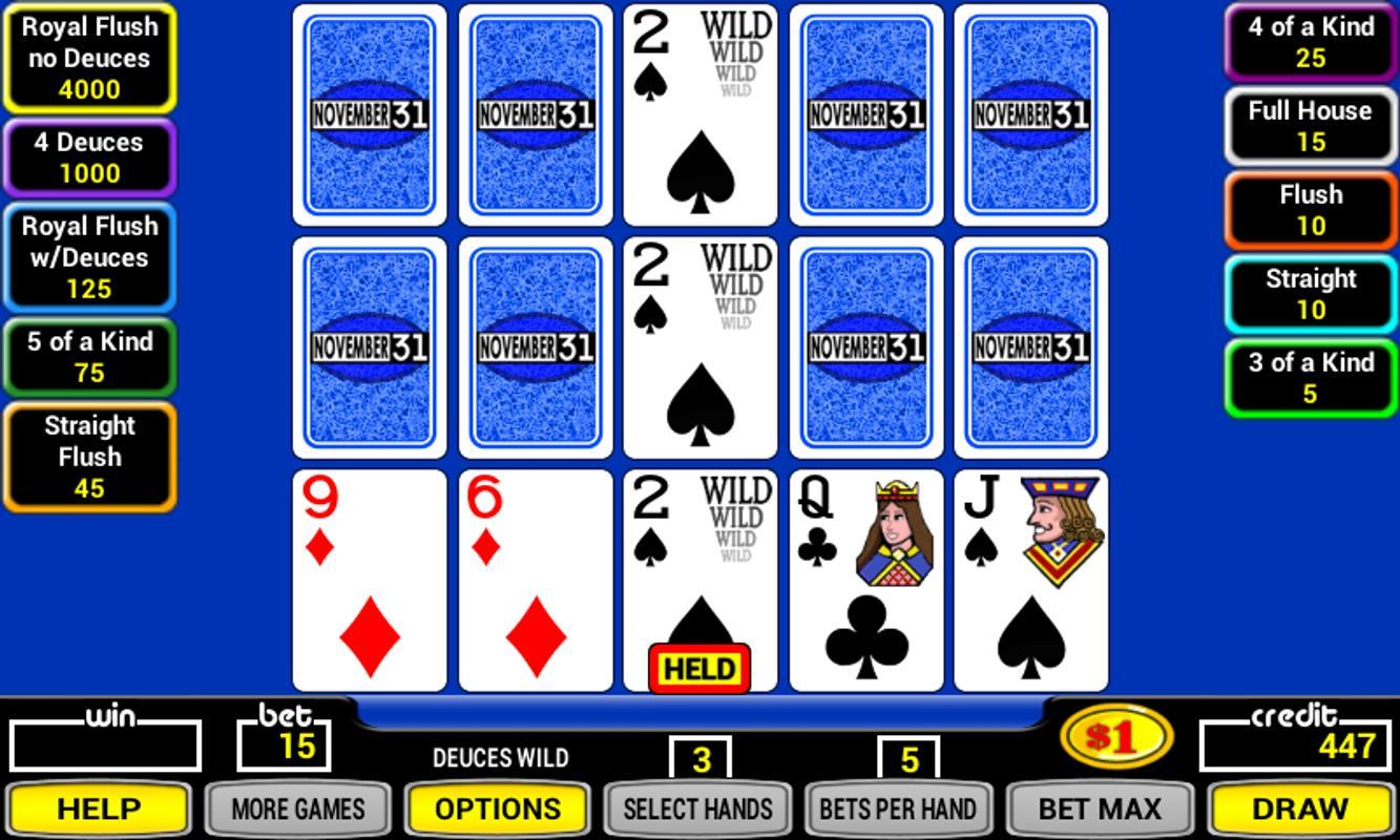 Играть онлайн игры автоматы бесплатно