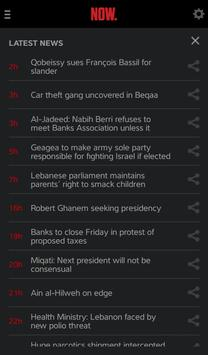 NOW news apk screenshot