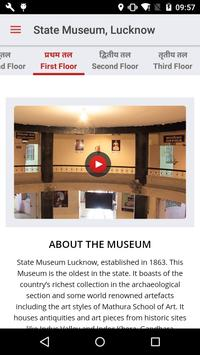 DPG - State Museum Lucknow screenshot 1