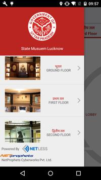 DPG - State Museum Lucknow screenshot 4
