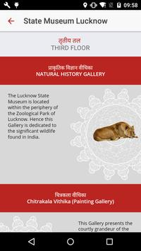 DPG - State Museum Lucknow screenshot 7