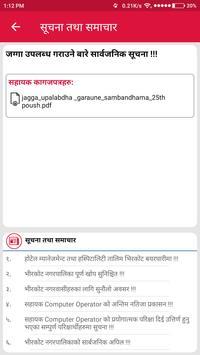Virkot Municipality (Unreleased) screenshot 1