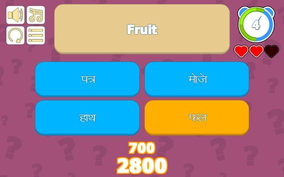 Hindi English Quiz for Android - APK Download