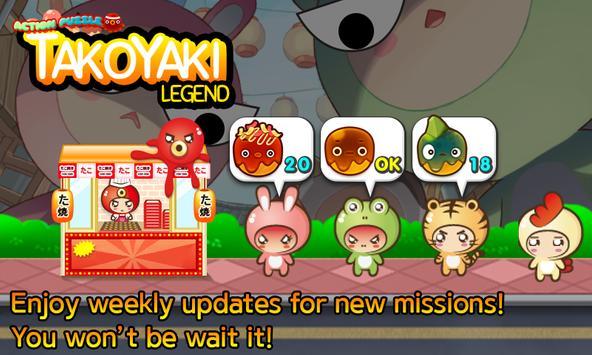 Puzzle Takoyaki apk screenshot