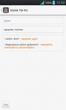 Sözlük TM-RU apk screenshot