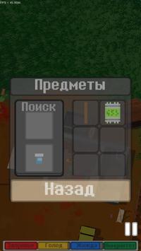 Despair: survival screenshot 1