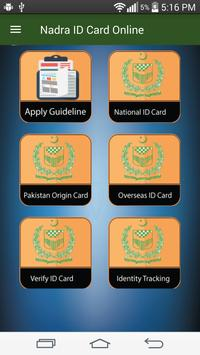 NADRA-ID Card Online screenshot 2
