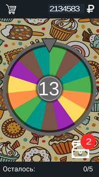 Clicker The Wheel screenshot 13