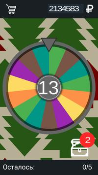 Clicker The Wheel screenshot 14