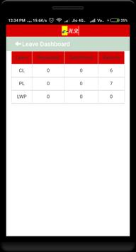 eHR-Beta apk screenshot