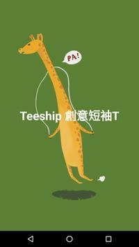 Teeship poster