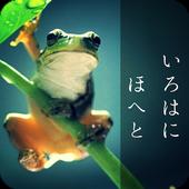 写真に一句(俳句を写真に縦書き) icon