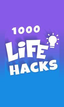 Life Hacks Tips poster