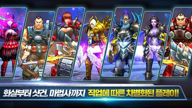가디언즈Z apk screenshot