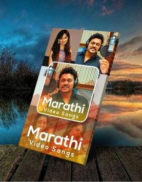 By Photo Congress || New Marathi Video Songs Free Download