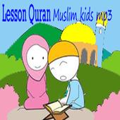 lesson Qurán (japan kids mp3) icon