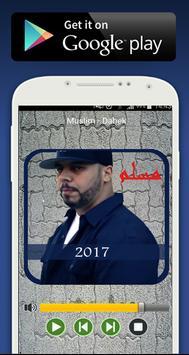 جميع أغاني مسلم بدون نت MP3 MUSLIM RAP 2018 poster