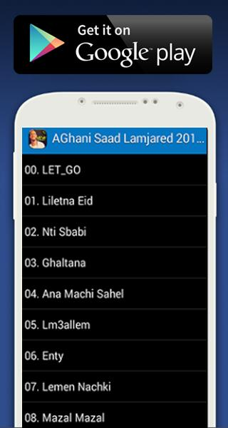 TÉLÉCHARGER SAAD LAMJARRED YA LMIMA MP3