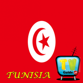 TV GUIDE TUNISIA ON AIR icon
