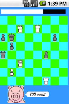Chess of MARU YON screenshot 1