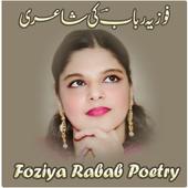 Foziya Rabab Poetry icon