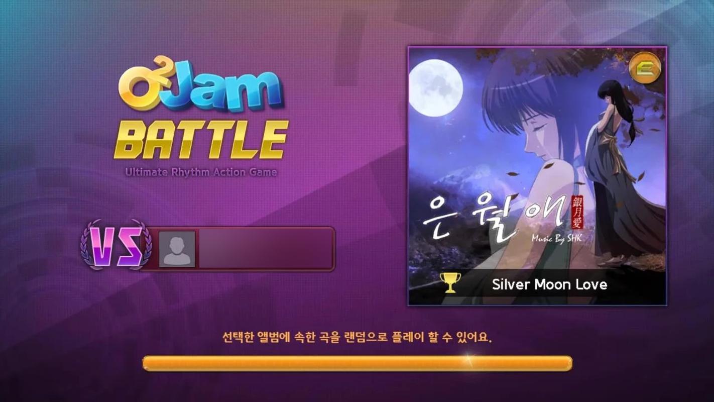 O2jam mania free download songs.