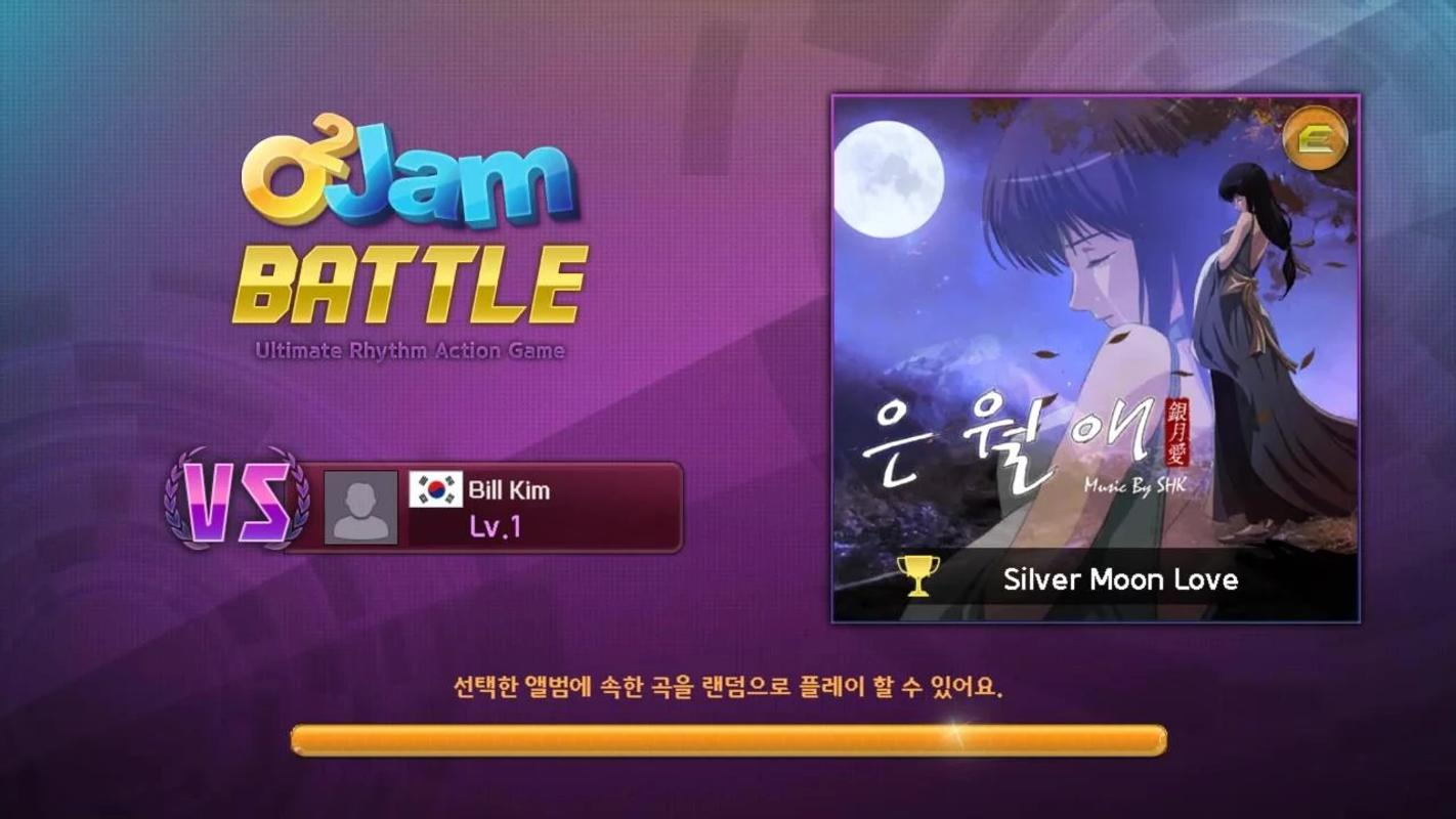 Free download o2jam song packs and full version o2jam game home.