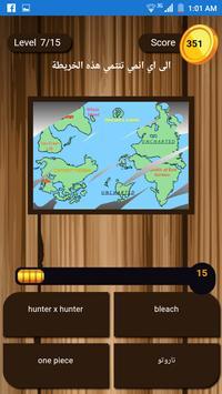 اختبار otaku apk screenshot