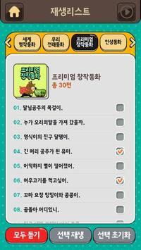 아이조아 apk screenshot